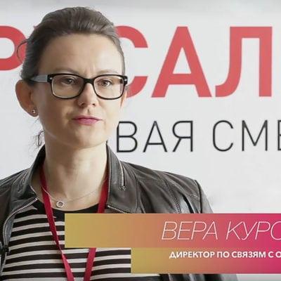 Видеосъемка отчетного видео в Сочи для компании РУСАЛ форум