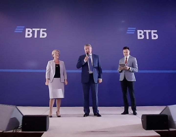 Видеосъемка - Конференция ВТБ в Сочи